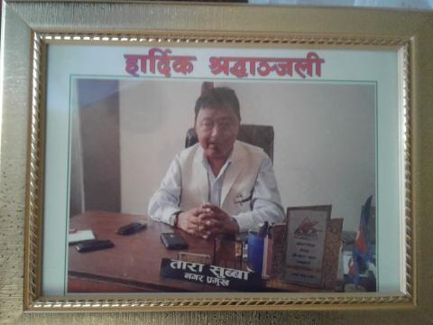 In Frame Past Mayor- Tara Subba